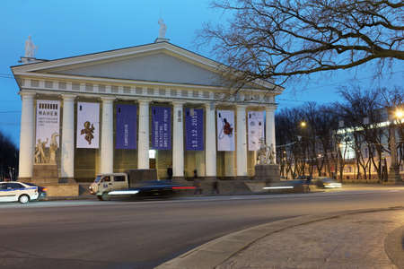 the exhibition hall: St. Petersburg, Russia - December 13, 2015: Central exhibition hall Manege during the 4th St. Petersburg International Cultural Forum. Built in 1807, Manege houses the exhibition center since 1977