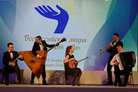 St Petersburg Russland 14 Dezember 2015 Russische