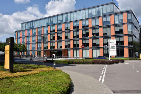 headquarter: Moscow, Russia - July 14, 2015: One of buildings of the business center Olympia park in a summer day. Headquarter of Kaspersky lab, one of the world�s fastest-growing cybersecurity companies Editorial
