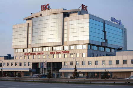 exhibition complex: Sofia, Bulgaria - March 6, 2016: Building of Inter Expo Center in a springtime evening. Opened in 2001, it still is the only exhibition complex in Sofia