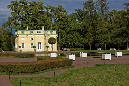 regular people: Pushkin, St. Petersburg, Russia - September 20, 2015: People resting in the Catherine park. Park was created in XVIII century and consists of a regular old garden and English garden