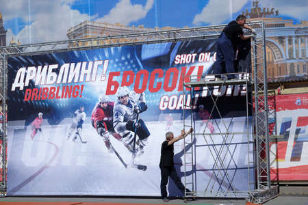 world championship: St. Petersburg, Russia - May 5, 2016: Installation of the fan zone of Ice Hockey World Championship. Moscow and St. Petersburg host 80th Ice Hockey World Championship Editorial