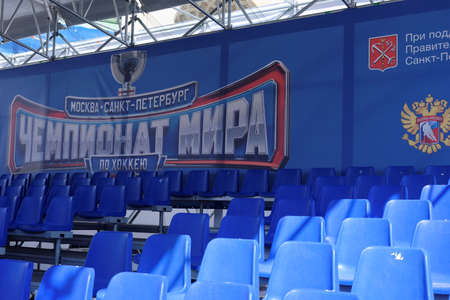 world championship: St. Petersburg, Russia - May 5, 2016: Tribune of the fan zone of Ice Hockey World Championship the day before the start of competitions. Moscow and St. Petersburg host 80th Ice Hockey World Championship