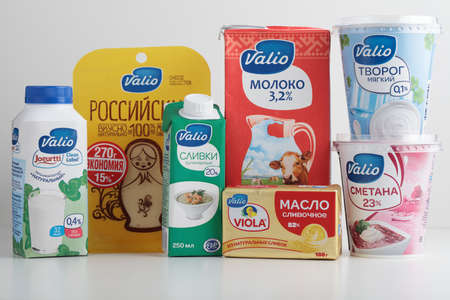 milk products: St. Petersburg, Russia - April 26, 2016: Dairy products of Russian branch of Finnish Valio company. Valio is Finlands biggest milk processor, producing 85% of Finlands milk Editorial