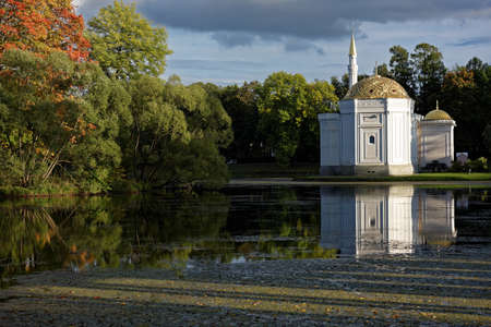 turkish bath: Pushkin, St. Petersburg, Russia - September 20, 2015: People at the Turkish bath pavilion in the Catherine park. The pavilion was built in 1850-1852 by design of Ippolito Monighetti