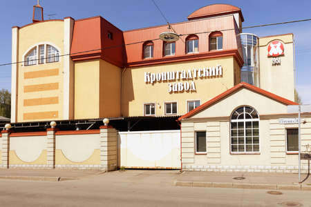 million dollars: Kronstadt, St. Petersburg, Russia - May 09, 2016: New building of Kronshtadtsky meat processing plant. Founded in 1951, the plant was refurnished in 1999 with totalcost of project about 5 million dollars