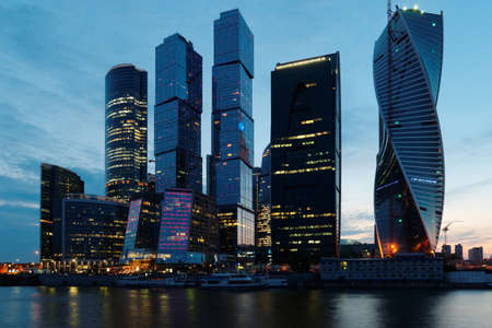 corporate building: Moscow, Russia - June 30, 2014: Moscow international business center Moscow City in evening. The construction started in 1995, costs for the present about $12 billions, and have to be finished in 2017