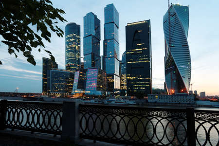 international business center: Moscow, Russia - June 30, 2014: Moscow international business center Moscow City in evening. The construction started in 1995, costs for the present about $12 billions, and have to be finished in 2017