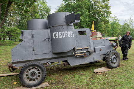 armored car: Gatchina, St. Petersburg, Russia - September 10, 2016: Model of the armored car used in WWI during the festival Gatchinskaya Byl. The festival is held first time this year