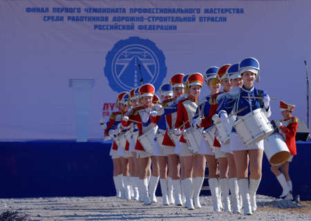Novopriozersk highway, Leningrad oblast, Russia - September 11, 2015: Opening ceremony of the final part of Russian professional skills championship of road workers. Rosavtodor joined Worldskills Russia this year