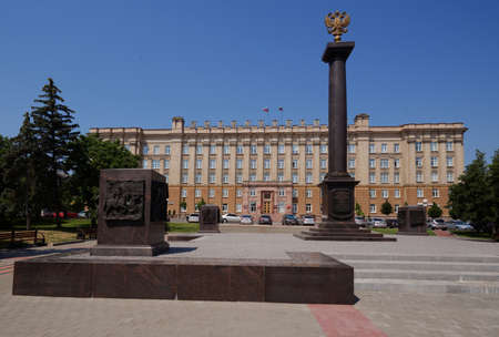 attribution: Belgorod, Russia - June 6, 2014: Building of the Belgorod Regional Duma and the monument in honor of the attribution the title City of Military Glory. Belgorod got the title in 2007