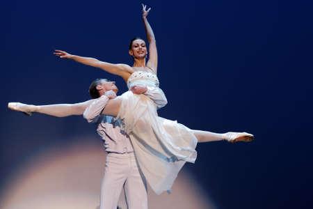 St. Petersburg, Russia - November 16, 2017: Ballet soloists of Mariinsky theater Anastasia Matvienko and Igor Kolb perform during gala concert of Oleg Vinogradov. Great choreographer celebrated his 80th anniversary