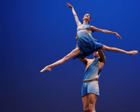St. Petersburg, Russia - November 16, 2017: Ballet soloists of Mikhailovsky theater Sabina Yapparova and Adrian Blake Mitchell perform during gala concert of Oleg Vinogradov. Great choreographer celebrated his 80th anniversary