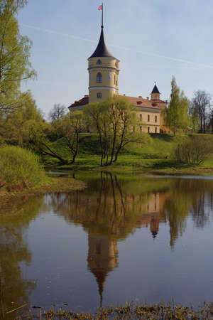 Pavlovsk, St. Petersburg, Russia - May 8, 2016: View to the Bip castle in a springtime day. The castle was built in 1795-1797 for emperor Paul I, and was restored in 2011 as private boutique hotel
