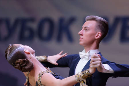 St. Petersburg, Russia - April 20, 2018: People compete in dancesport for Saint Petersburg Governors Cup. 14th tournament includes WDSF International Open Standard and Latin competitions