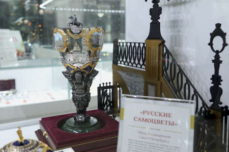 St. Petersburg, Russia - February 1, 2019: Faberge egg dedicated to Saint-Petersburg produced by the factory Russkiye Samotsvety in the opening day of jewelry festival Faberge Heritage. The festival includes jewelry exhibitions, master classes, lectures,