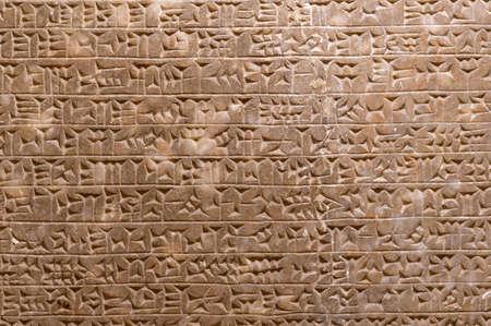Cuneiform script background in beige