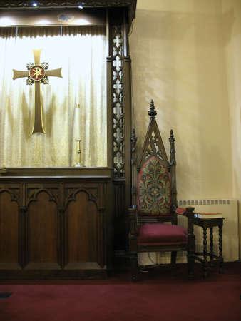 hymnal: Visualizza l'altare. Archivio Fotografico