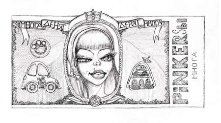 funny money pencil drawing