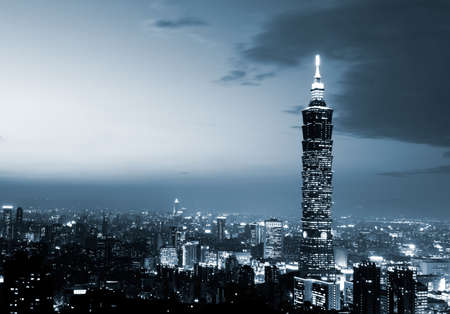 taipei: It is the tallest building called Taipei 101 Editorial
