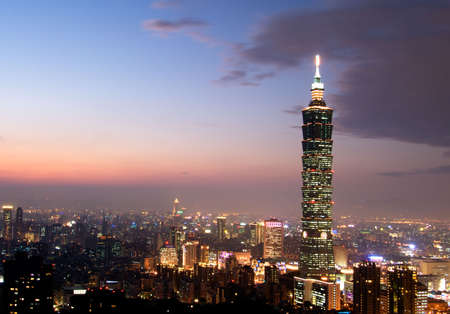 tallest: It is the tallest building called Taipei 101 Editorial