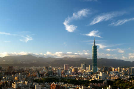 It is a beautiful cityscape in Taipei of Taiwan. photo
