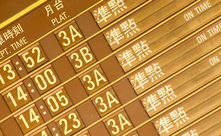 depart: It is a departure timetable of train in Taiwan.