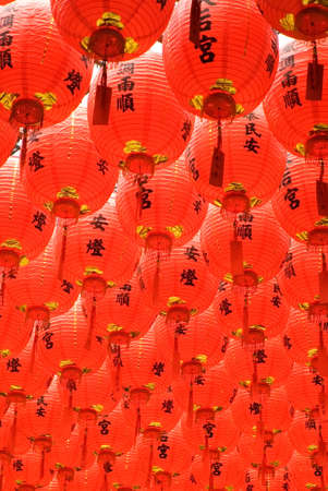 colorful lantern: Here are a lot of red and beautiful Chinese lantern.