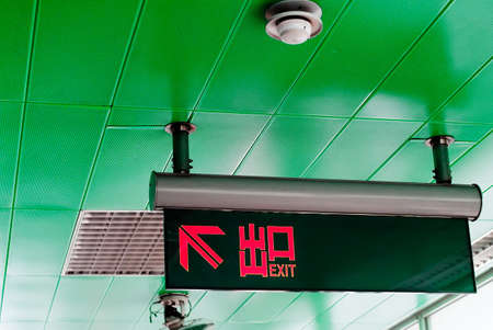 It is a exit sign in chinese word.  版權商用圖片