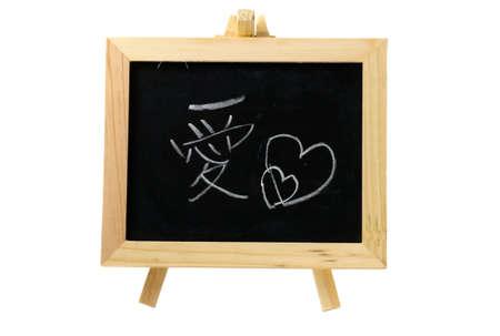 It is a blackboard written in Chinese words of Love. photo