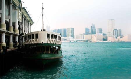 It is a ferry landing in Honk Kong. photo