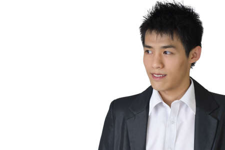 Young business man of Asian look away with copyspace. photo
