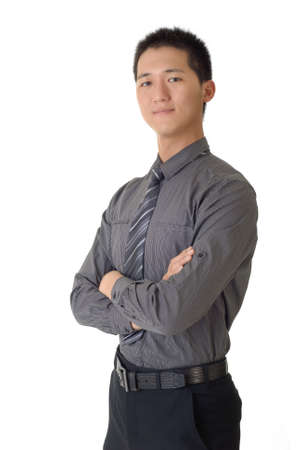 Successful businessman of Chinese, closeup portrait isolated on white background. photo