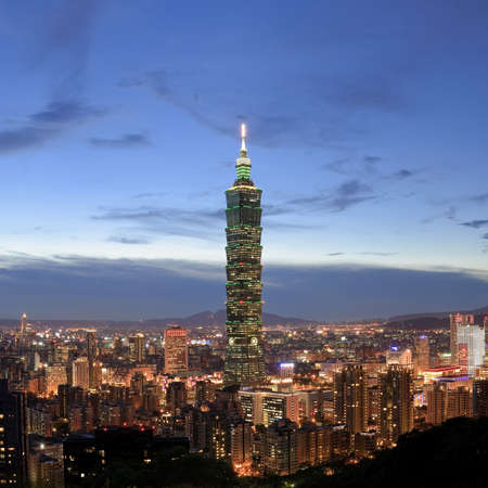 City skyline in night with famous 101 skyscraper and buildings in Taipei, Taiwan. Editorial
