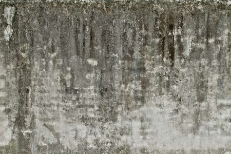 Grungy and dirty cement wall in gray color. photo