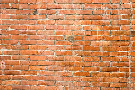 Brick wall, background with texture and pattern. Stock Photo - 9235524
