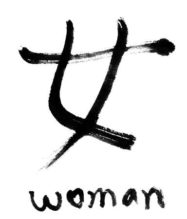 chinese calligraphy: Chinese calligraphy word :  woman