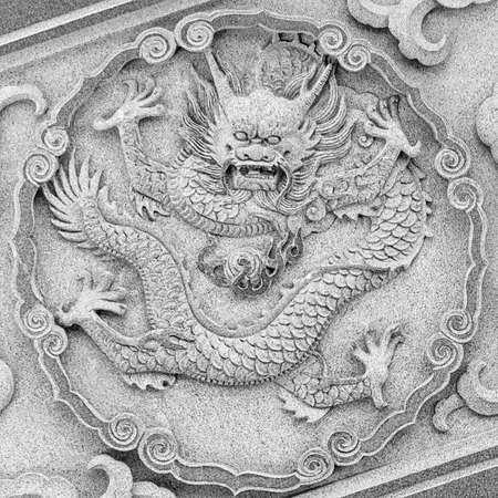 stone carving: Dragon carving at temple, Taiwan, Asia. Stock Photo