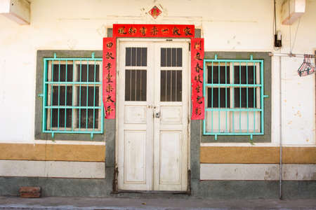Old style of chinese house with window and door. photo