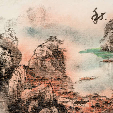 Chinese traditional ink painting, landscape of season, fall. photo