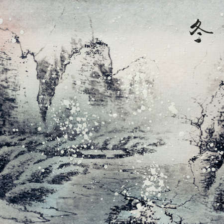 calligraphie arabe: Traditionnelle chinoise paysage peinture à l'encre de la saison d'hiver Banque d'images