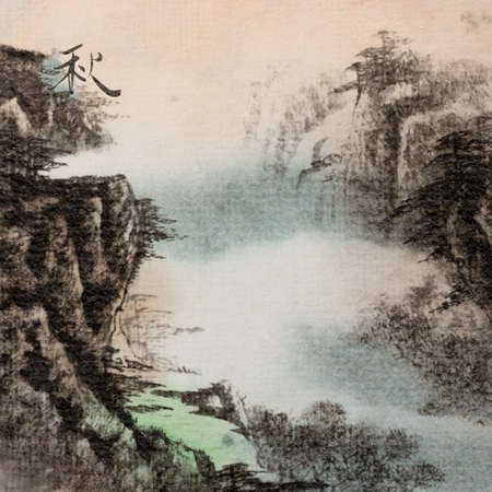 Chinese traditional ink painting landscape of fall season photo