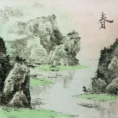Chinese traditional ink painting landscape of spring season Stock Photo - 25557266