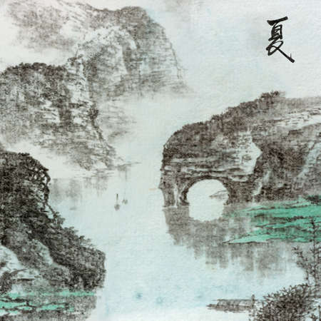 Chinese traditional ink painting landscape of summer season Stock Photo - 25557267
