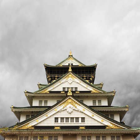 heave: Osaka castle, one of the famous castle in Japan, Asia.