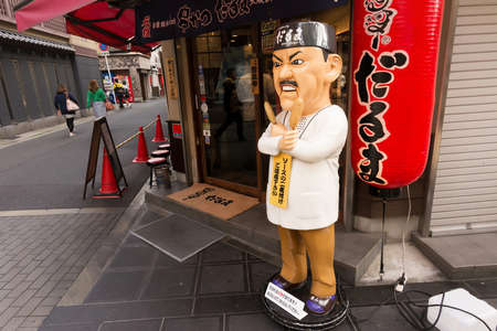 18th: OSAKA, JAPAN - APRIL 18th  :Interestingly human form statue in front of the restaurant, Osaka, Japan on 18th April 2014. Editorial