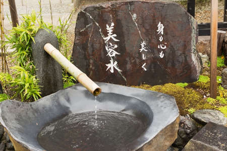 KYOTO, JAPAN - APRIL 21th : The beauty water in Yasaka Shrine in Kyoto, Japan on 21th April 2014.