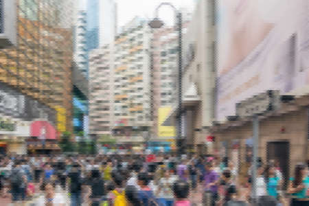 Mosaic city scenery of Hong Kong, concept of urban background. photo