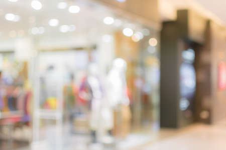 blurs: Abstract background of shopping mall, shallow depth of focus. Stock Photo