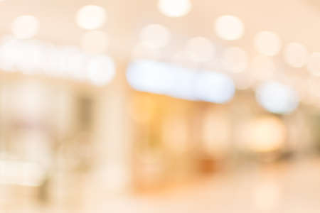 office background: Abstract background of shopping mall, shallow depth of focus. Stock Photo
